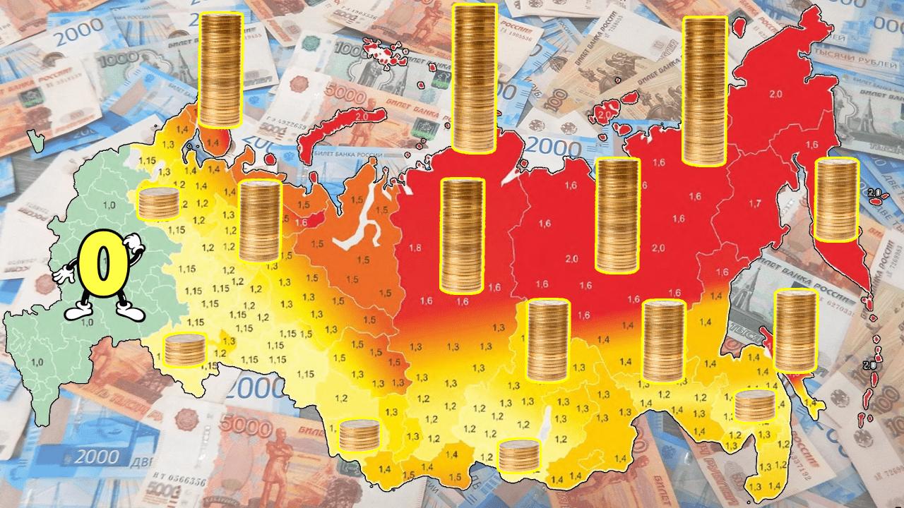 районный коэффициент военная пенсия