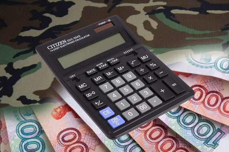 Пособия военнослужащим при увольнении — калькулятор онлайн