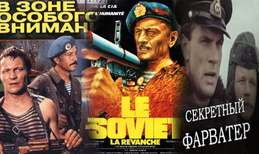 Военные фильмы, ставшие легендарными, но забытые сейчас
