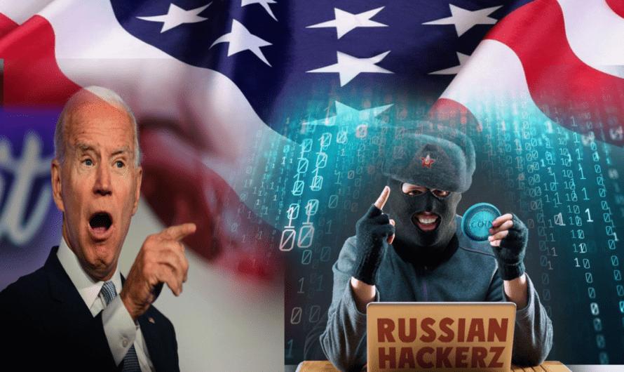 Джо Байден призывает принять меры против российских кибератак