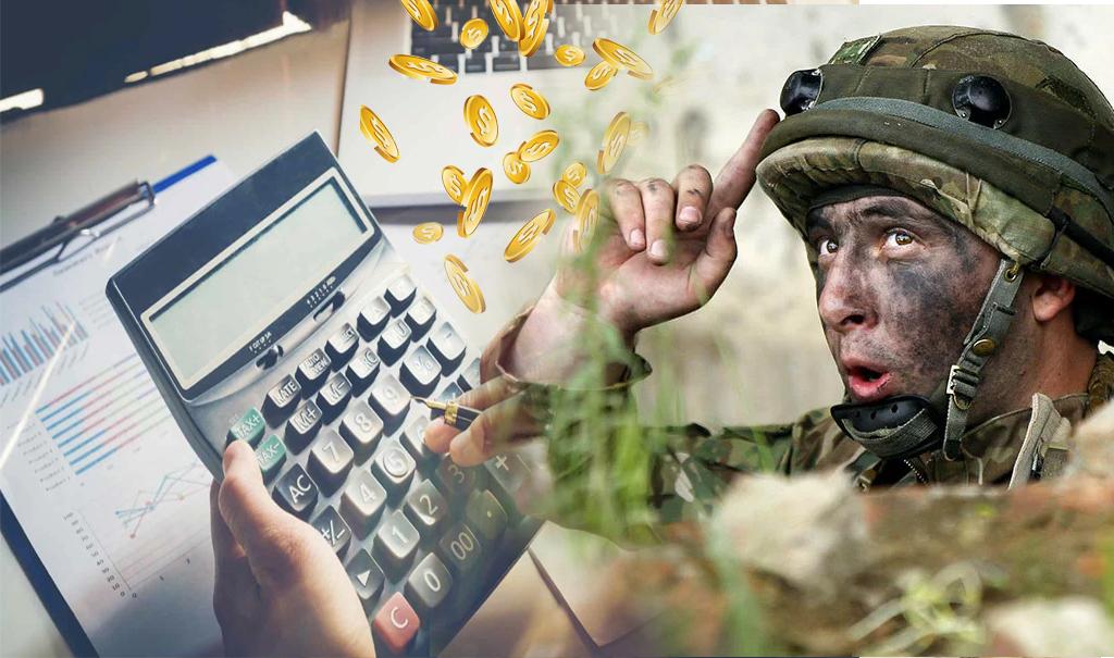 калькулятор военнослужащего